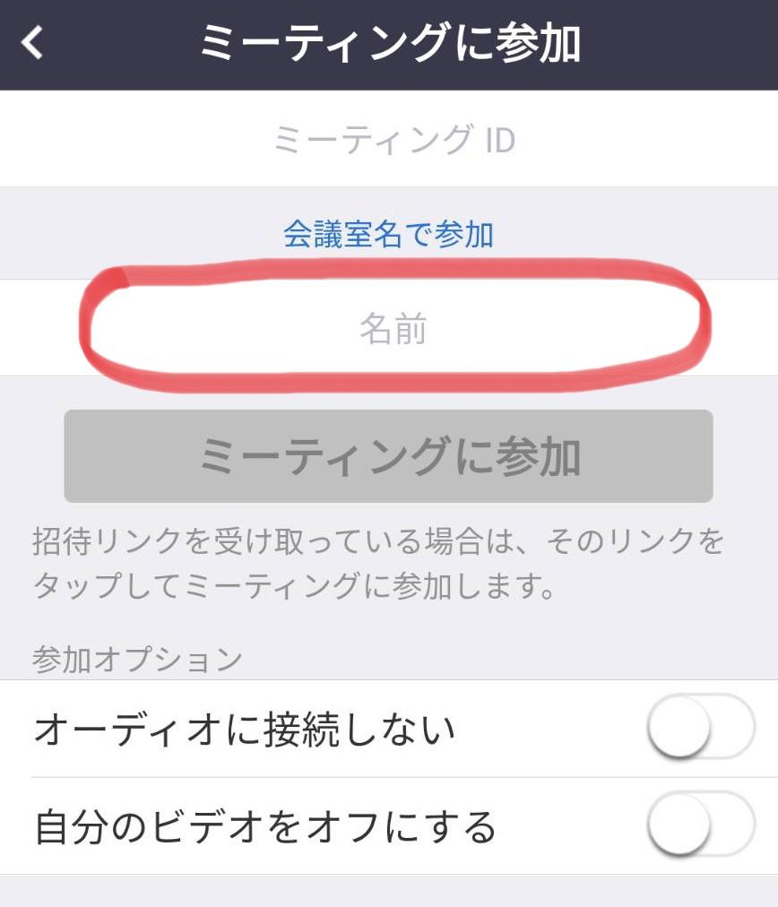 ☆6月以降のオンラインクラス必須、入室時の氏名記載・ZOOMアップデートのお願い☆